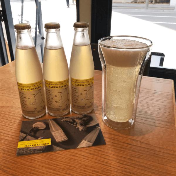 ジンジャービア -ginger beer-