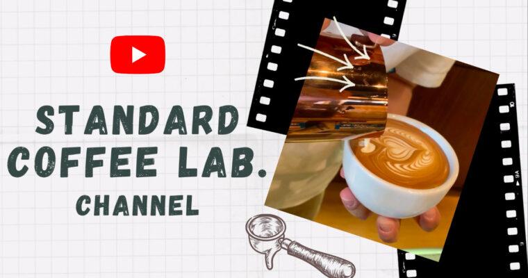 公式Youtubeチャンネル「スタンダードTV」 開設!